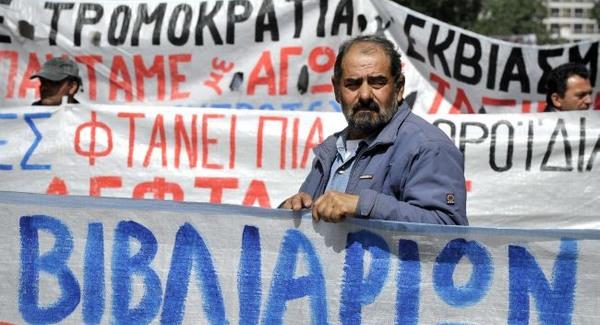 Görögországban rekordszinten a munkanélküliség