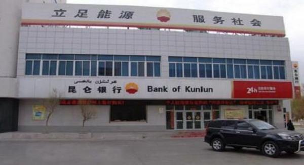 Peking tiltakozik bankja szankcionálása miatt
