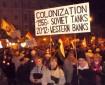 Equilor: Magyarország még az idén megállapodhat az IMF-fel