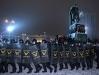Fehéroroszországi elnökválasztás
